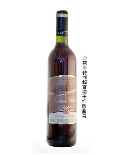意丰特制解百纳干红葡萄酒
